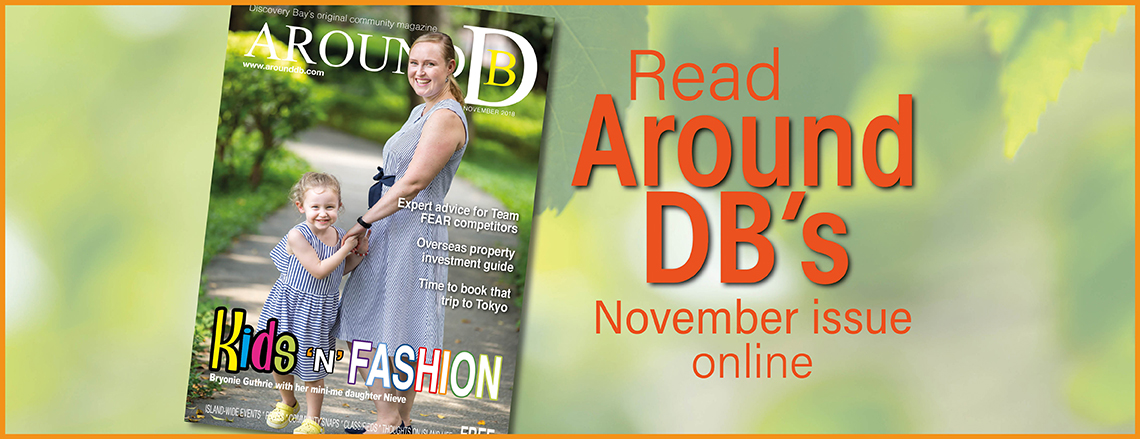 Around DB magazine November 2018